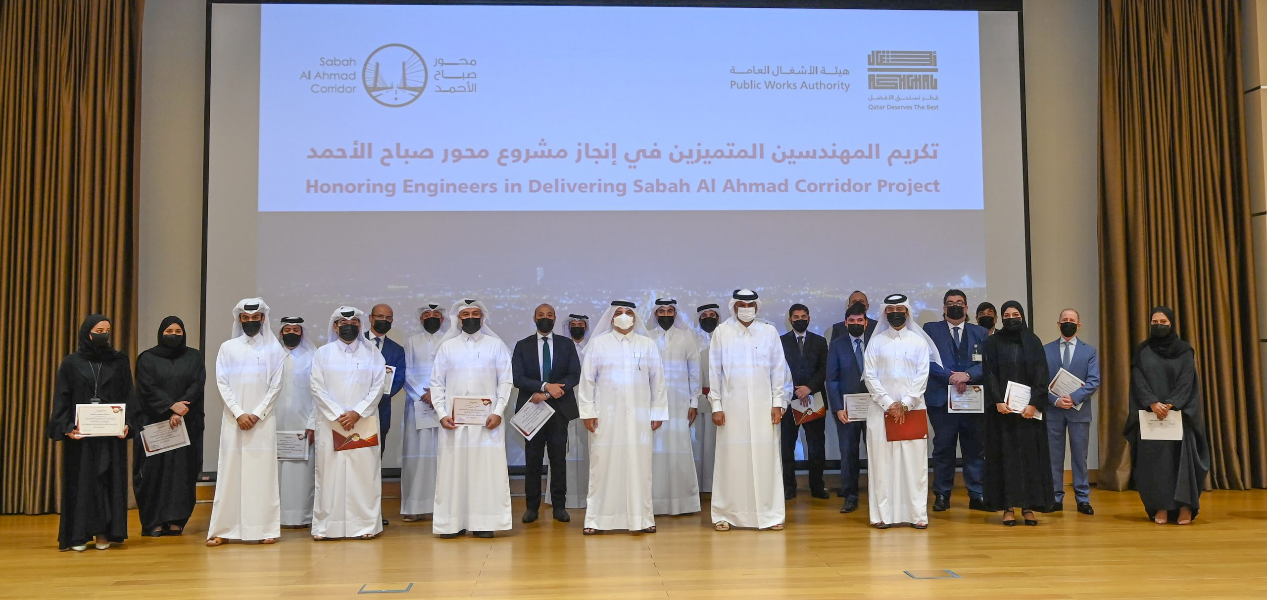 Prime Minister Honors Distinguished Engineers in Sabah Al-Ahmad Corridor Project