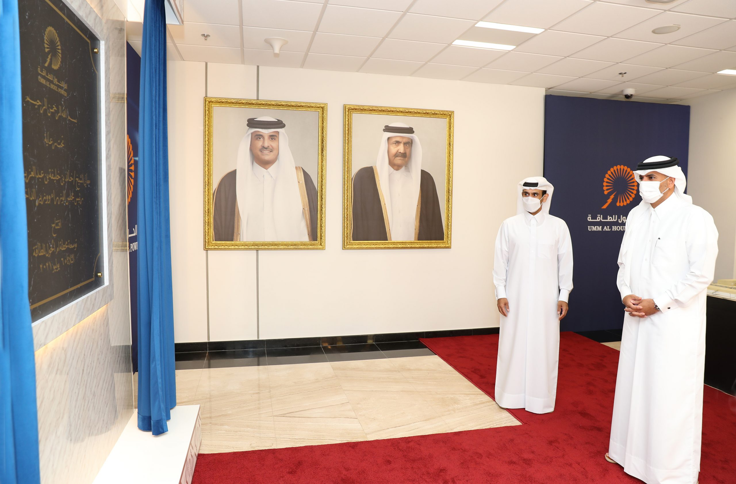 Prime Minister Inaugurates Umm Al Houl Power Plant Expansion Project