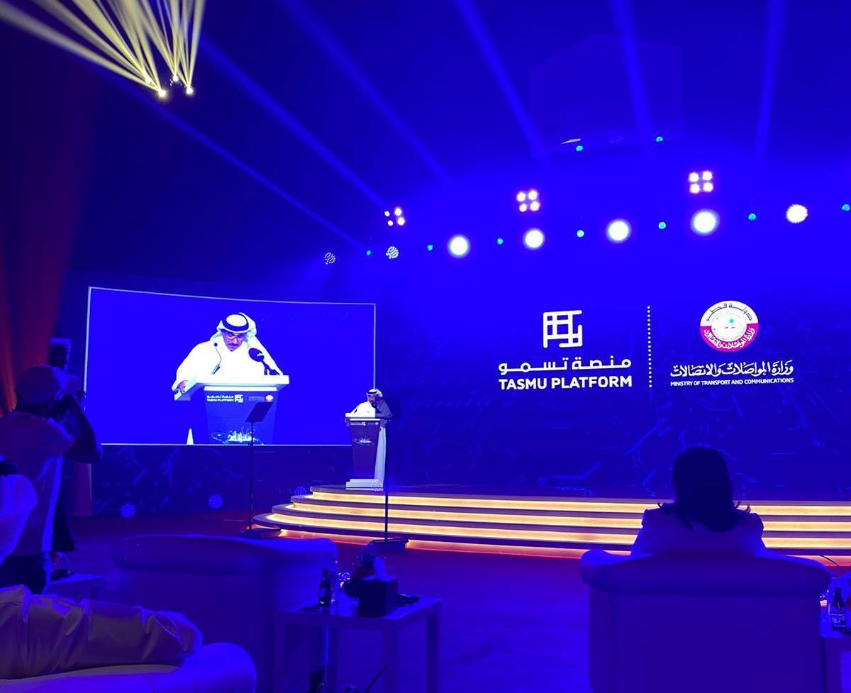 Minister of Transport and Communications launches Qatar Program (TASMU)
