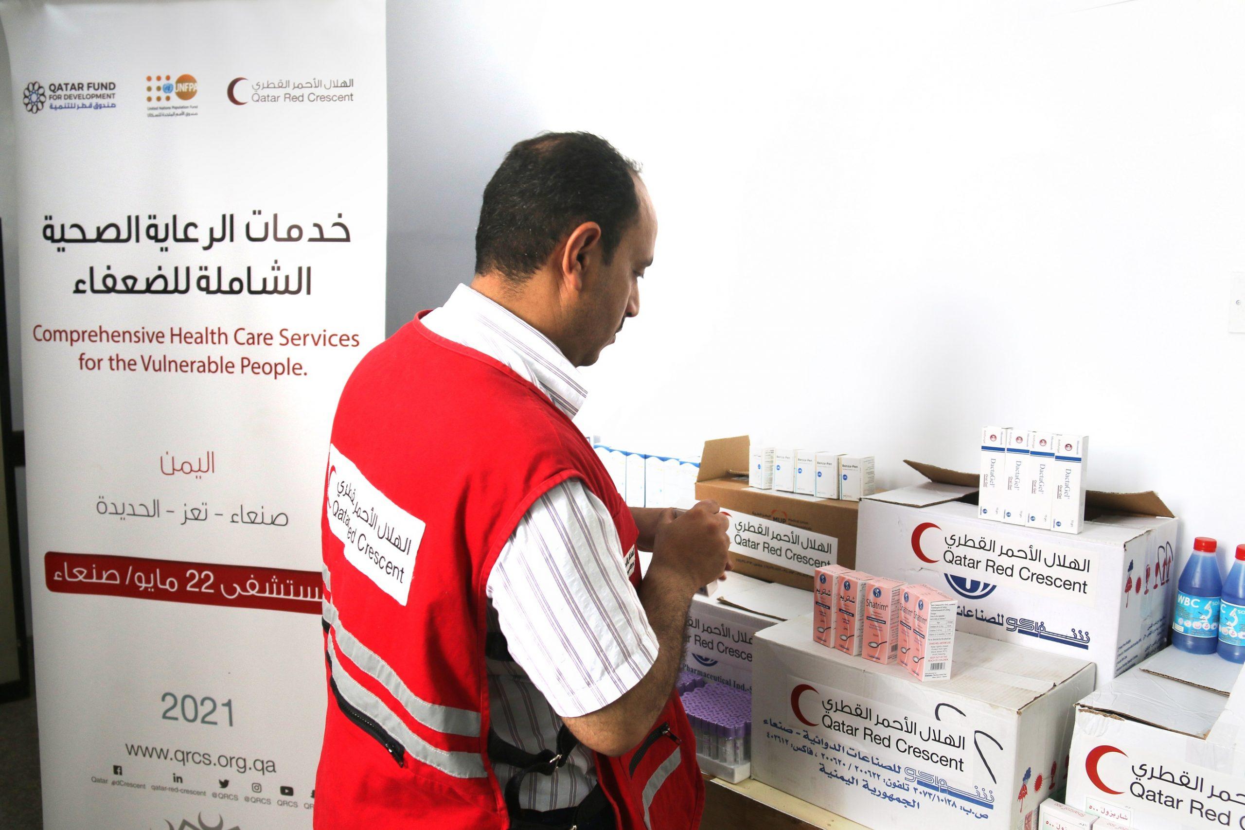 QRCS Supports Health Facilities in Yemen