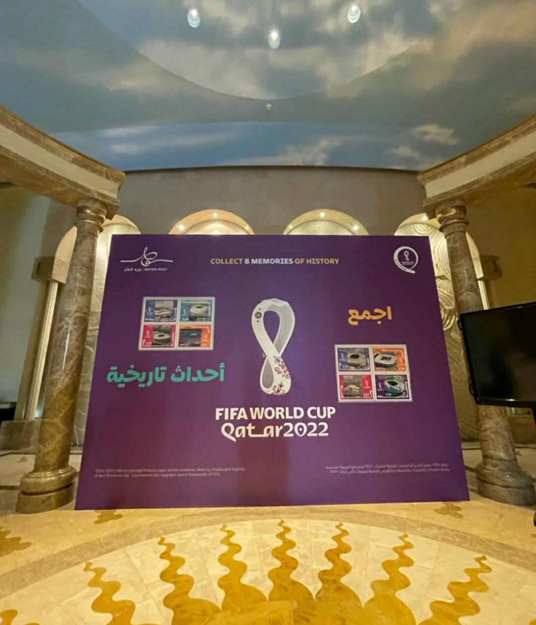 Qatar Post Unveils 2nd Edition of the FIFA World Cup Qatar 2022 Official Stamp