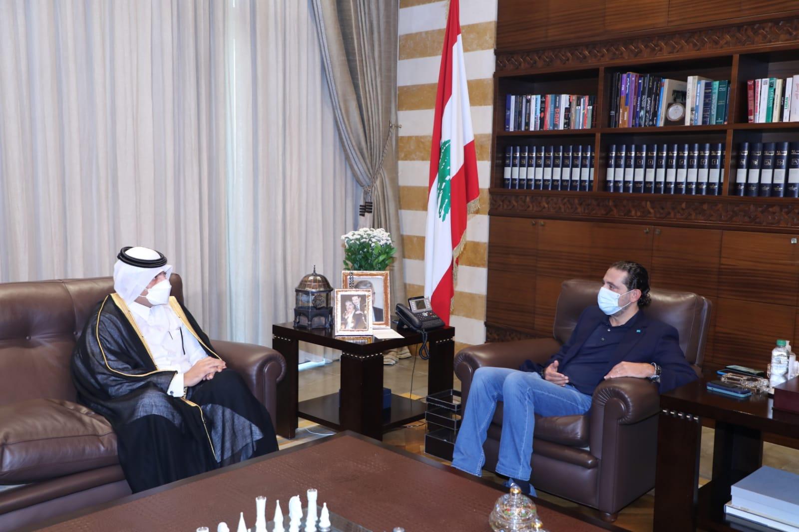 Former Lebanese Prime Minister Meets Qatar's Ambassador