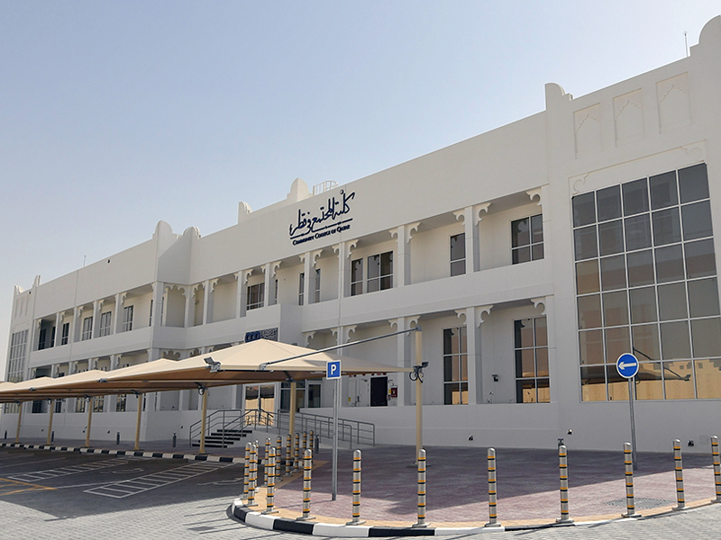 Ashghal Completes Work on Community College of Qatar (Male Campus) in Al Kheesa