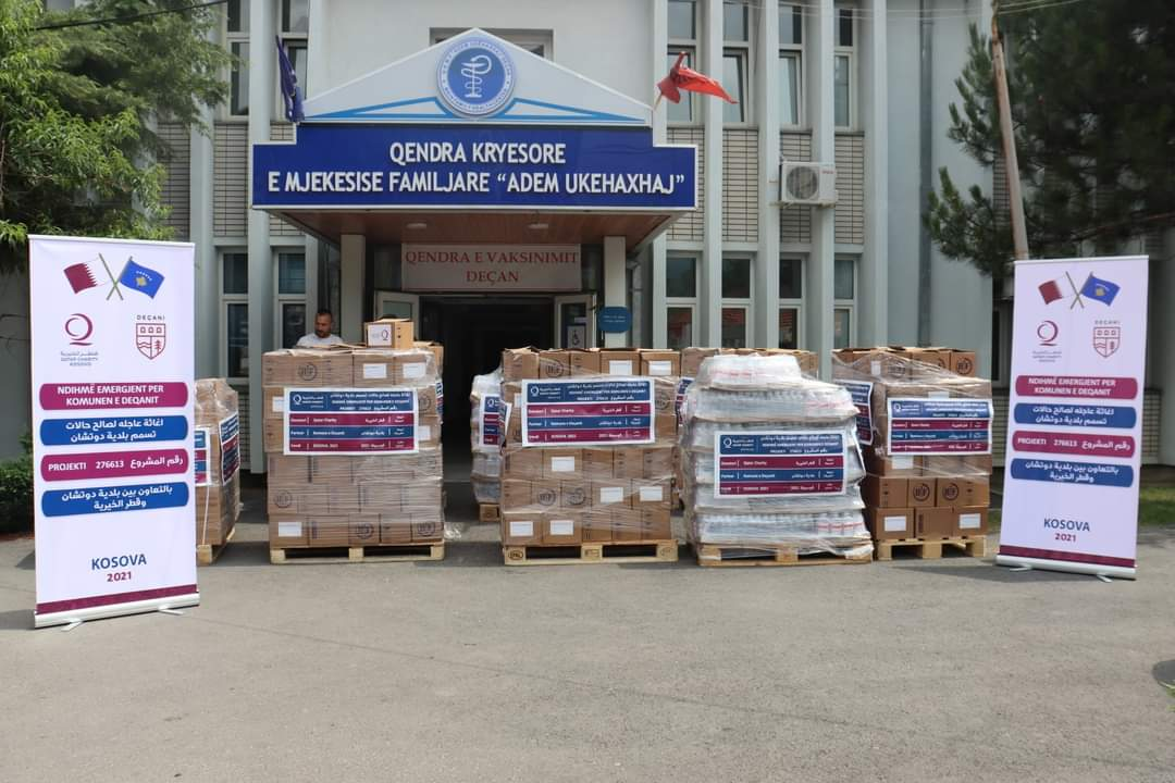 QC Provides Relief Aid to Poisoning-Affected People in Kosovo