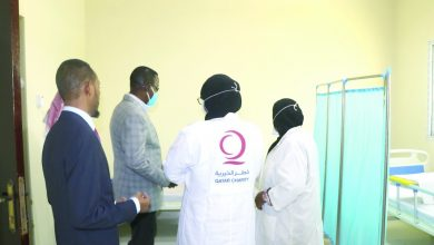 Qatar Charity Opens Health Center in Somalia