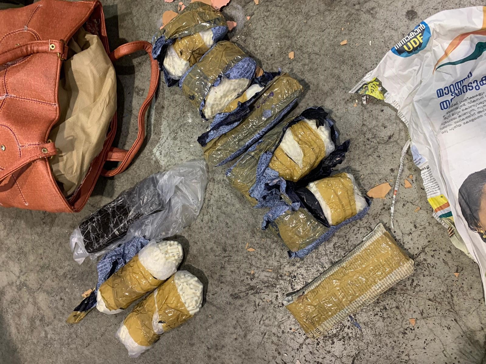 Qatar customs seize narcotics in personal belongings