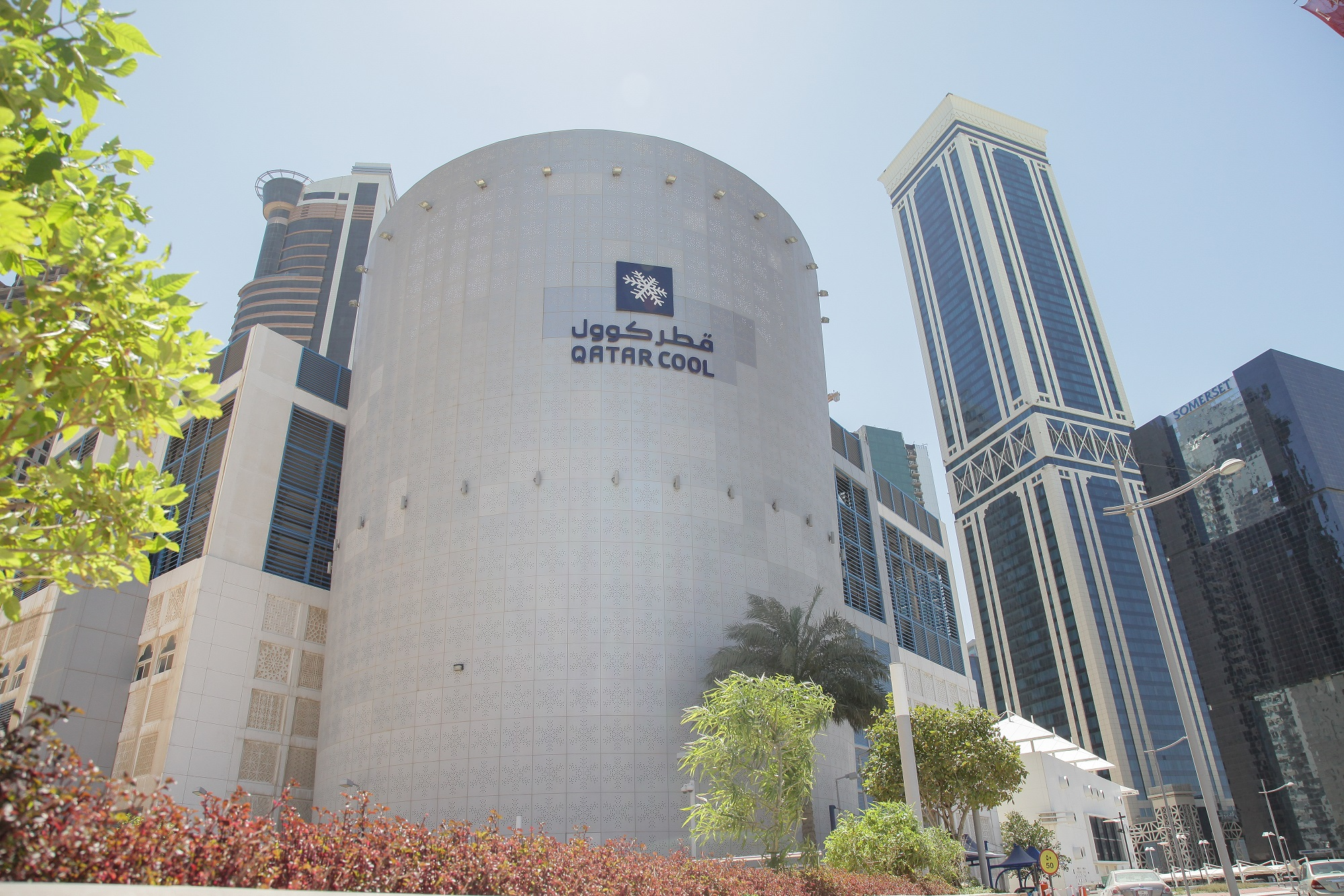 UDC Increase its Capital Share in Qatar Cool
