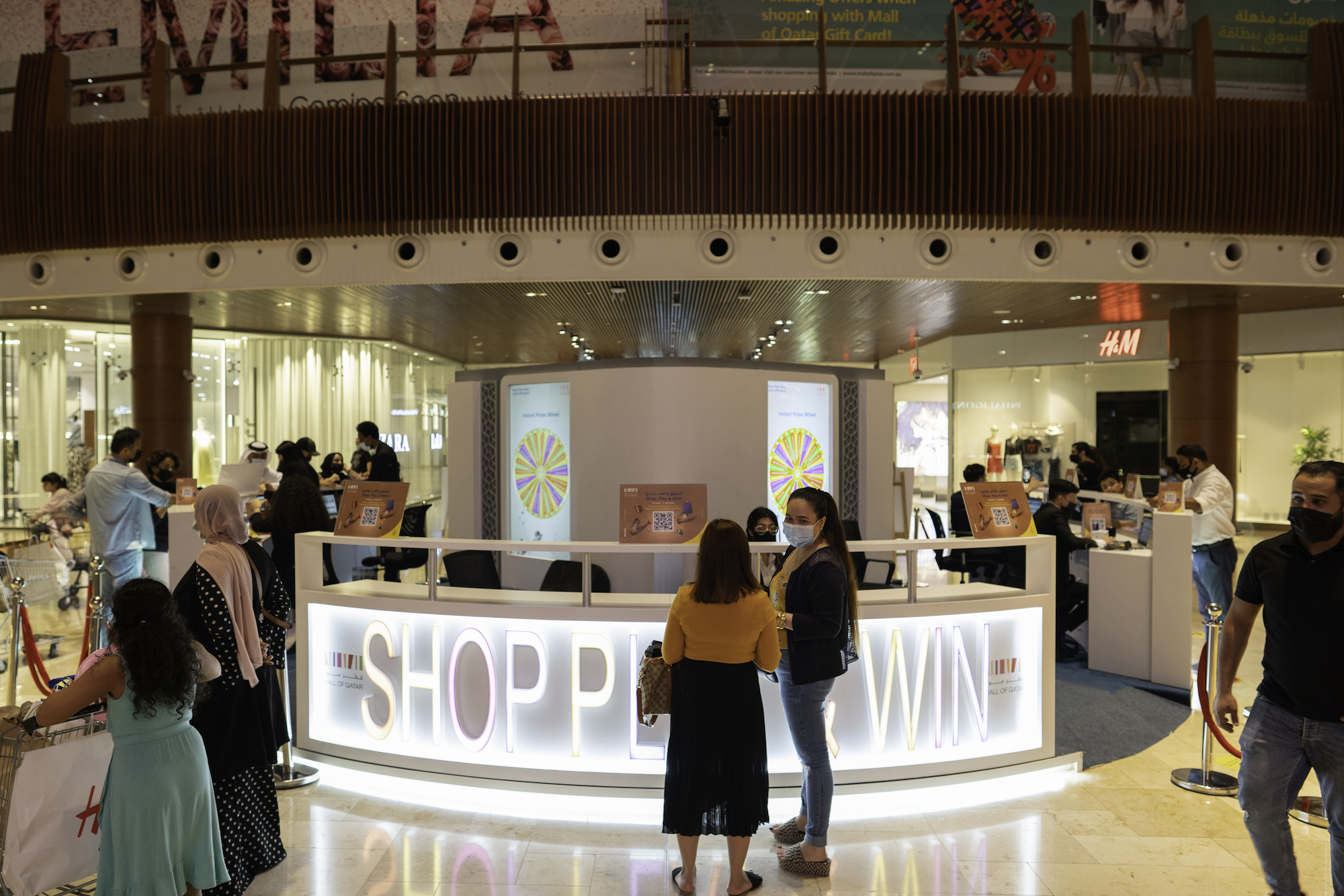 """Mall of Qatar Launches the Exhilarating """"Shop, Play, Win"""" Campaign"""