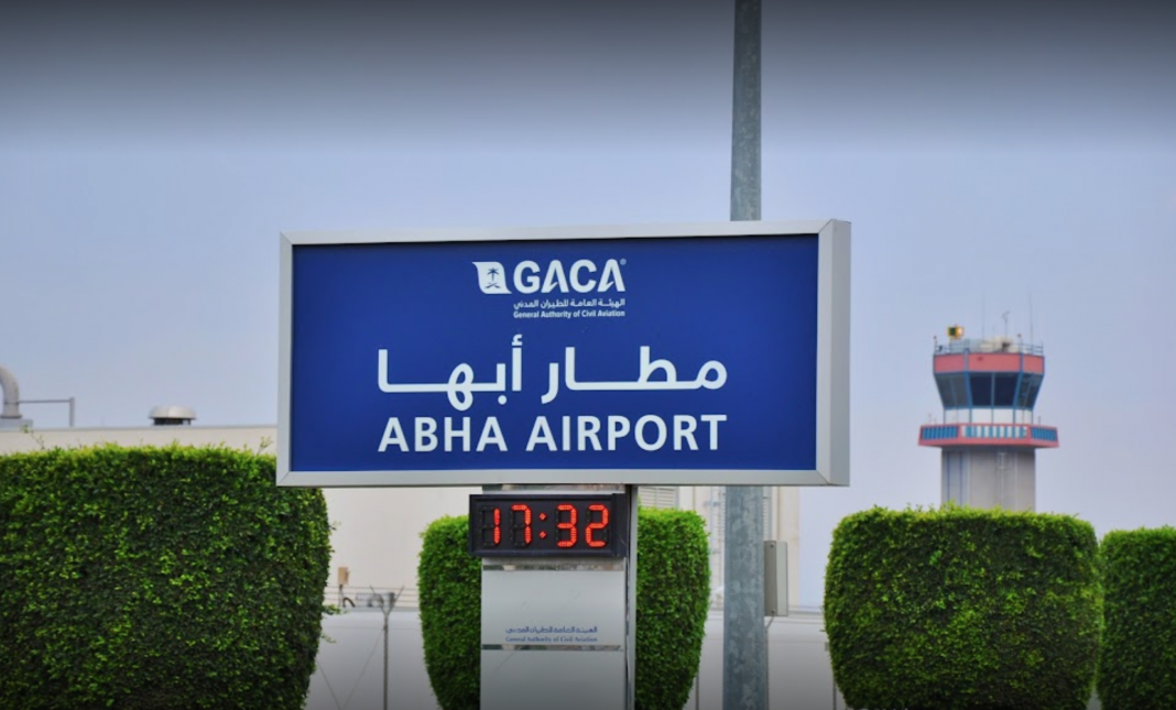 Qatar Strongly Condemns Attempts to Target Abha Airport