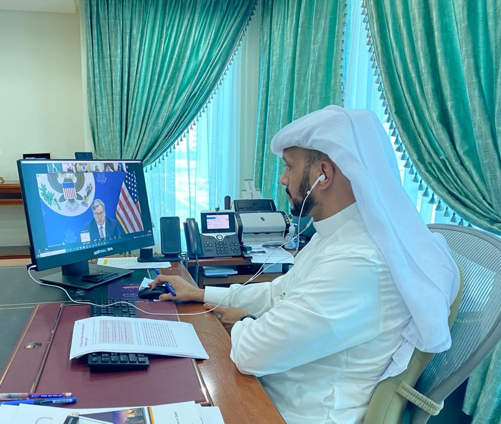 MOFA Participates Virtually in World Day Against Trafficking in Persons