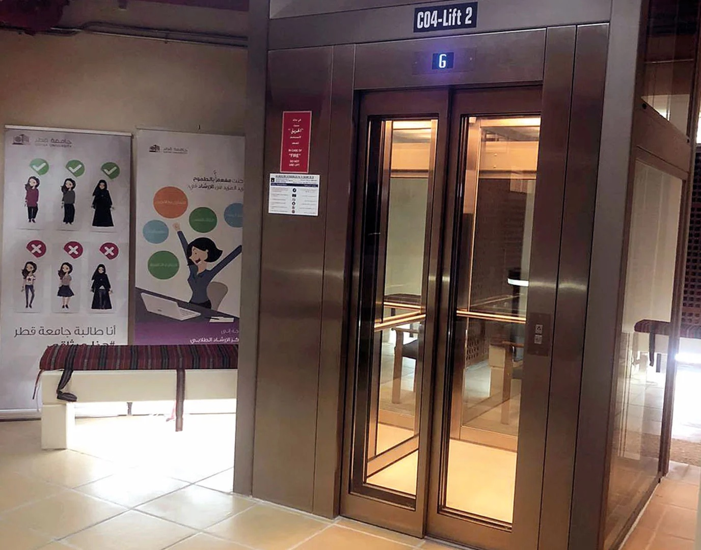 Installing Elevators for people with disabilities at the university