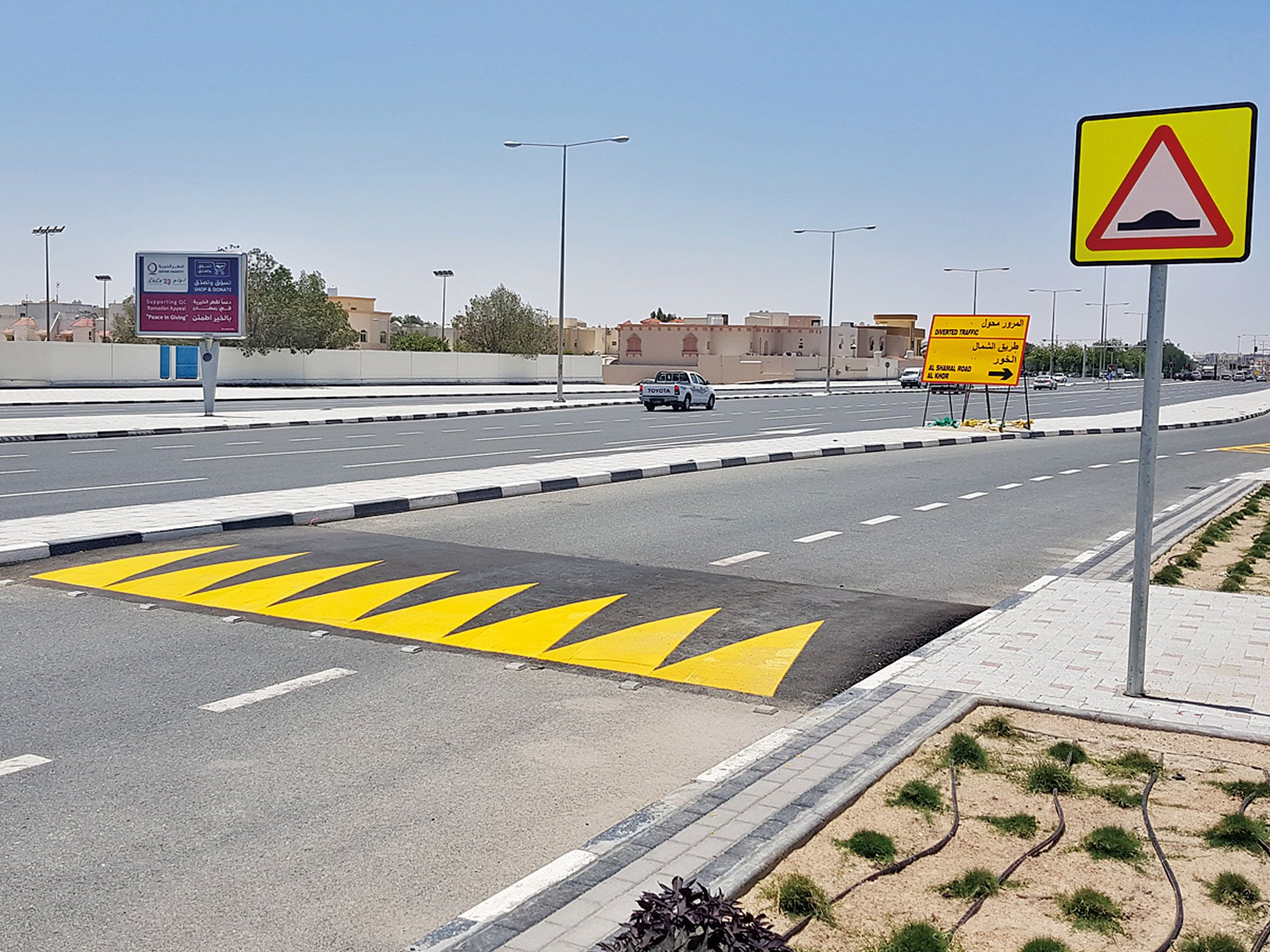 Ashghal: 7 schools not covered by traffic safety plans