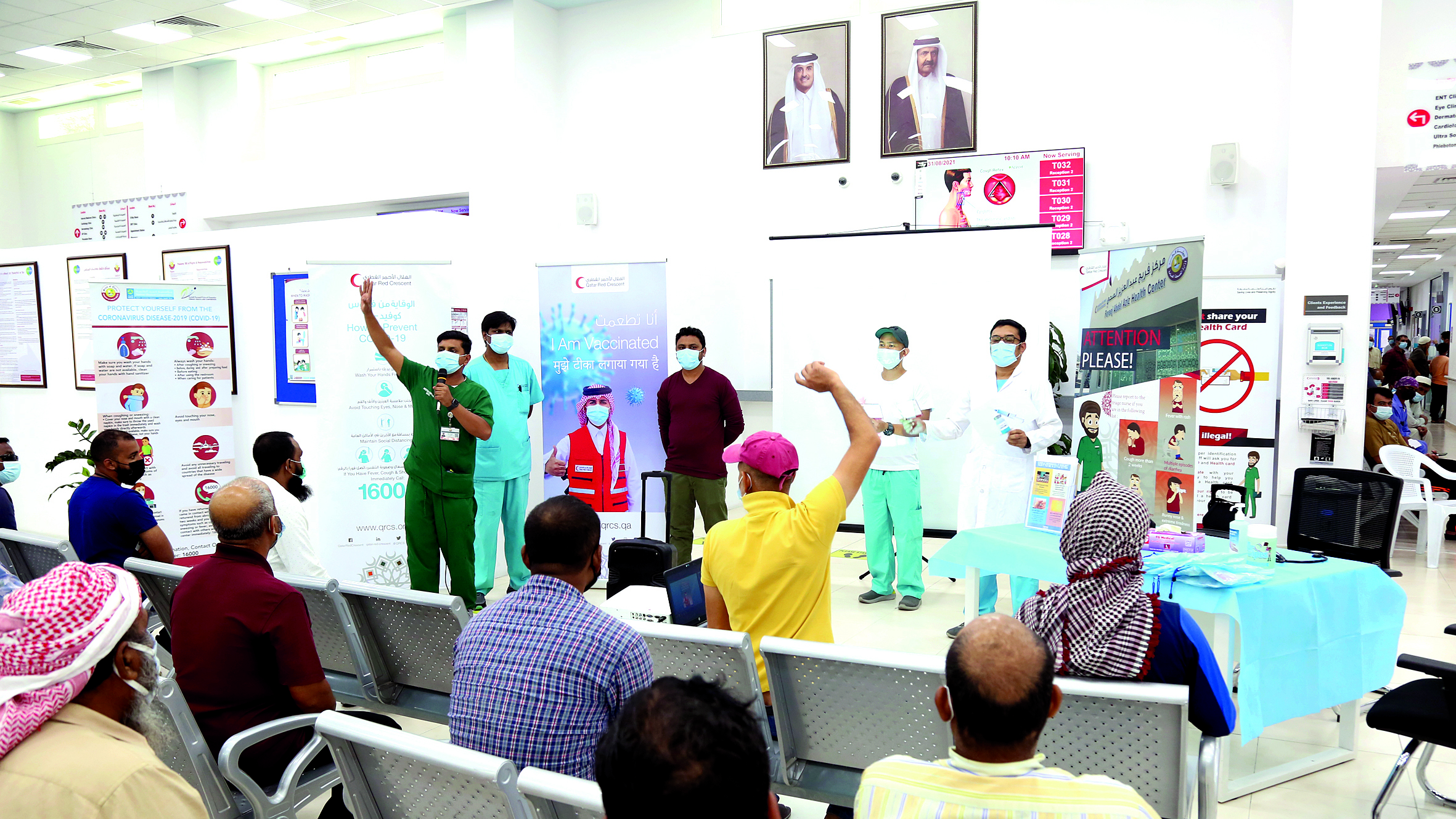 QRCS Spreads Health Awareness among Workers