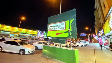 The corniche is still closed according to street signboards