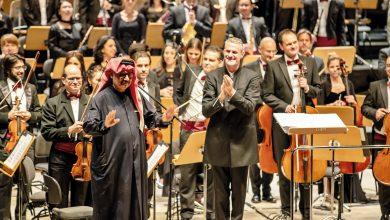 Katara honours musician Hamed Al-Nama