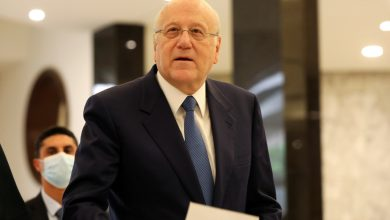 Lebanon Announces Formation of New Government
