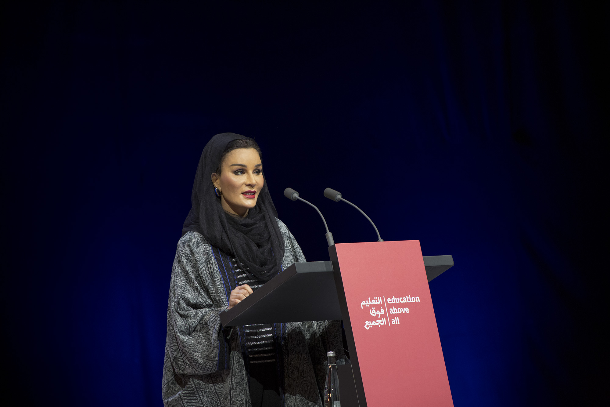 EAA Foundation Event Calls for Global Commitments