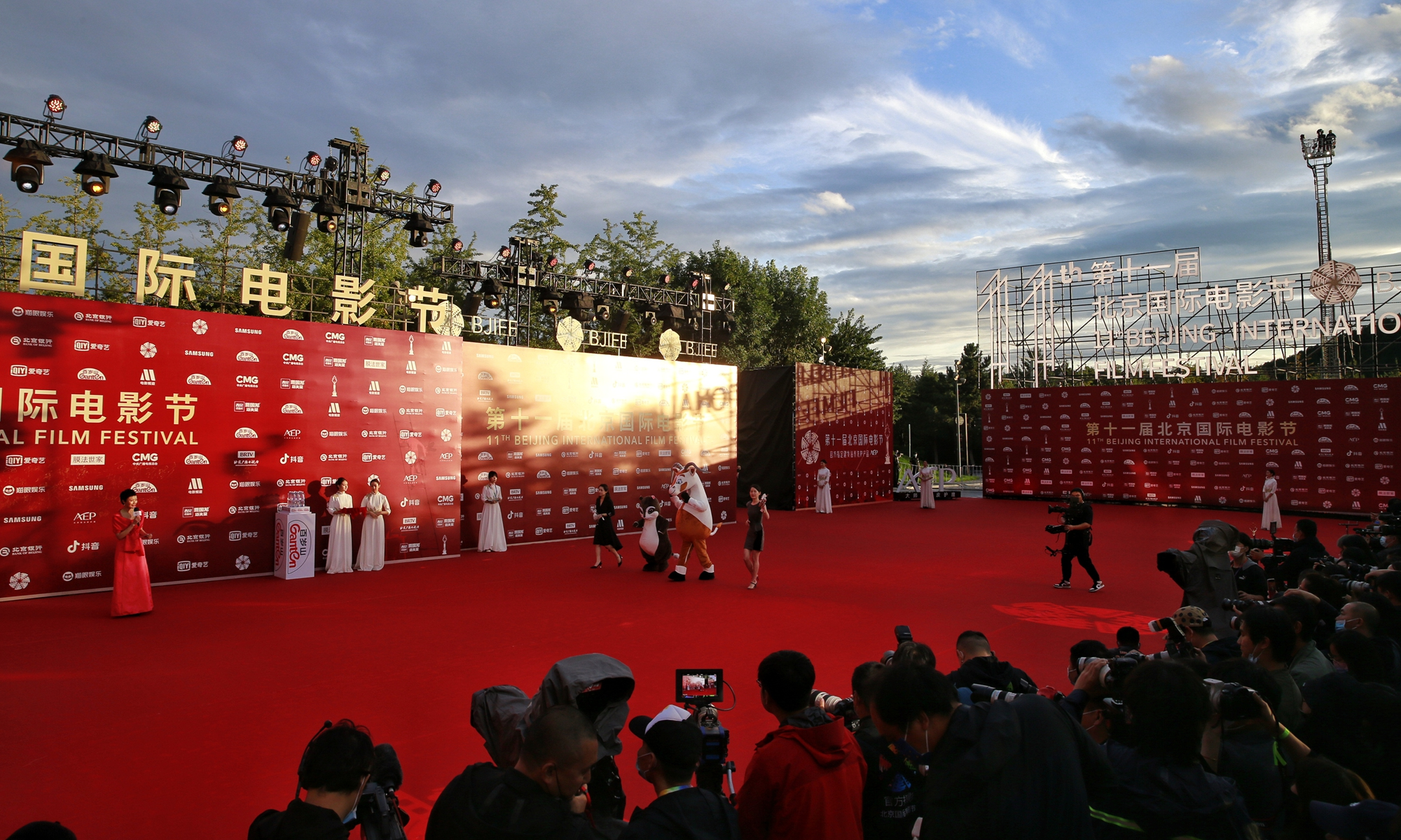 Beijing kicks off international film festival