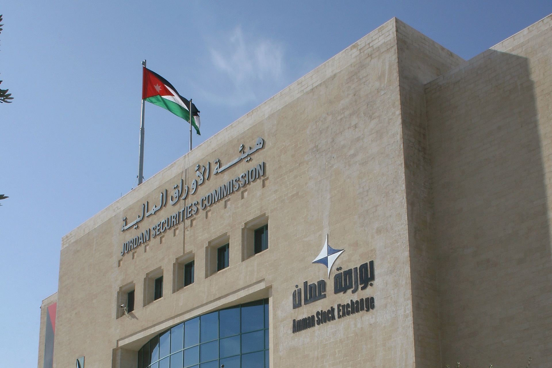 Qatari Investments in Jordanian Stocks Reach $910 Million