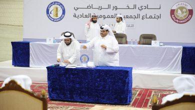Sultan Al Mohannadi Elected President of Al-Khor SC