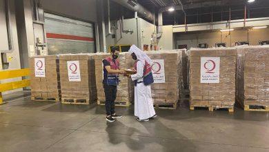 Sixth Qatari Plane Carrying Humanitarian Aid Arrives in Kabul