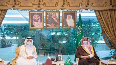 Qatari-Saudi Security Cooperation