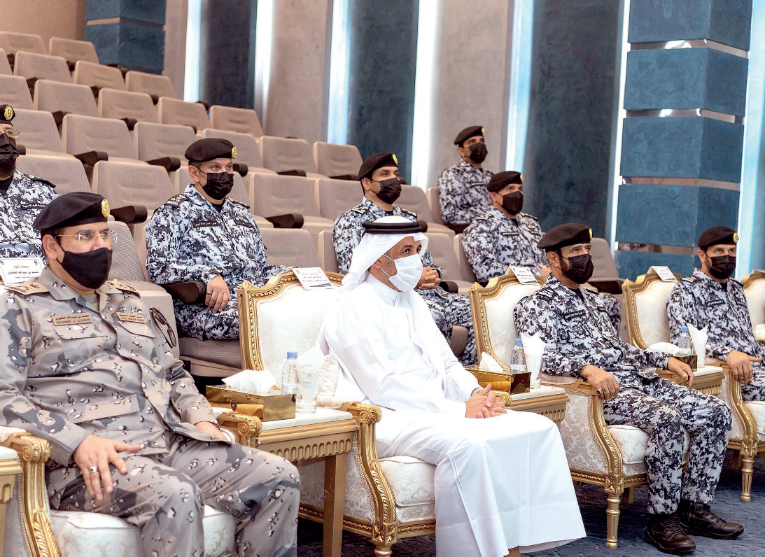 Delegation from MOI Visits King Fahd Security College