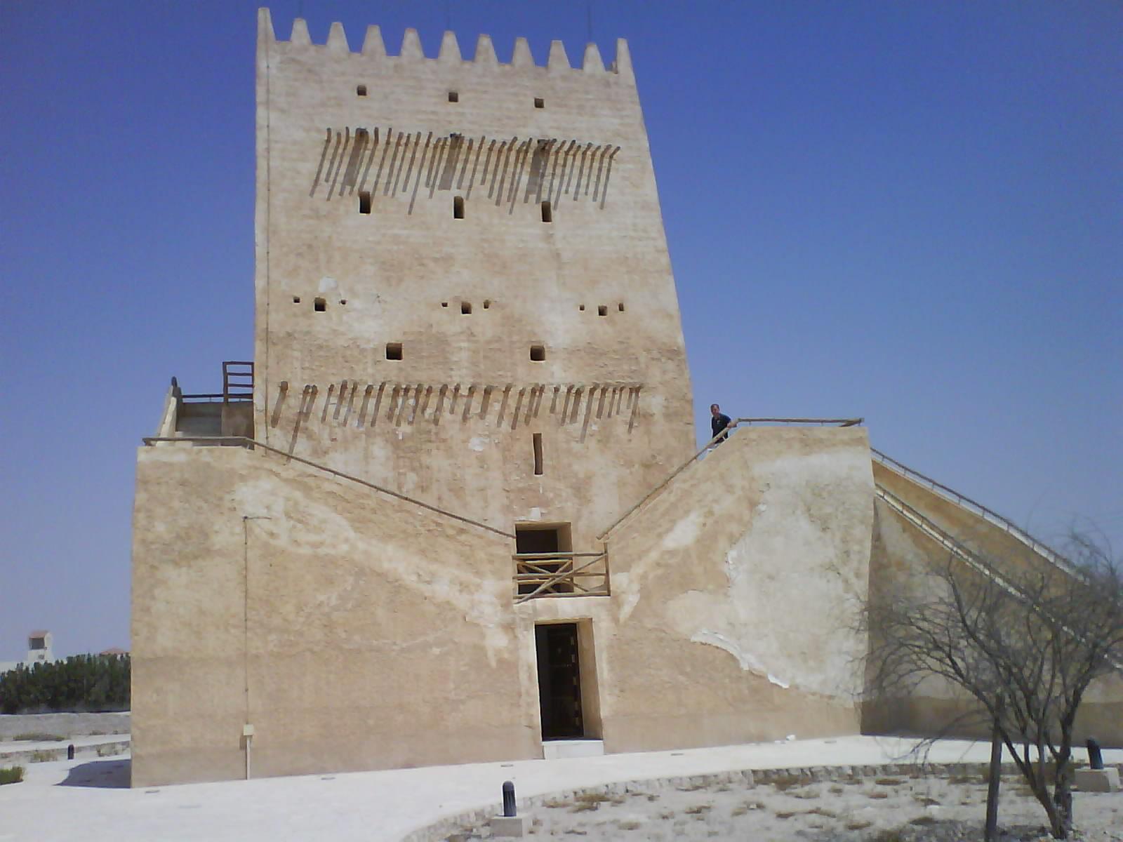 Three more Qatari sites included on ISESCO Islamic World Heritage List