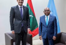 Amir Meets President of the 76th Session of the UN General Assembly