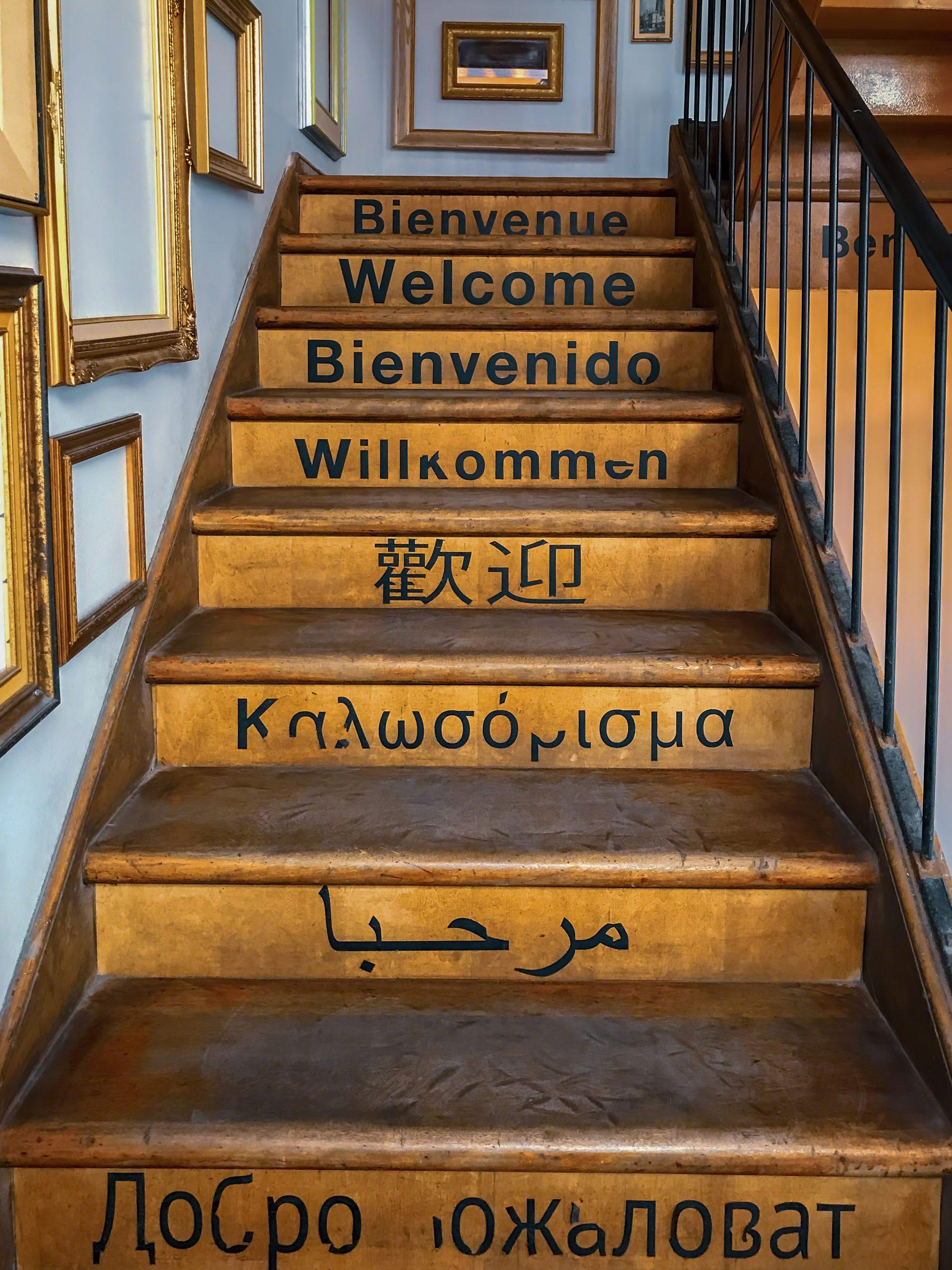 HBKU Celebrates Linguistic on European Day of Languages