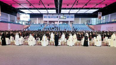 QU Celebrates Graduation of 44th Batch of Female Students