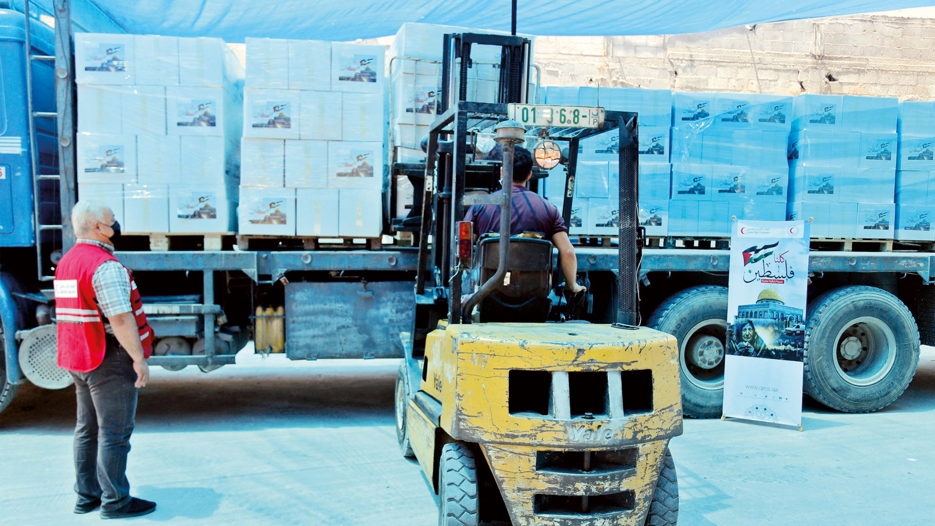 QRCS provides food and relief aid to the people of Gaza