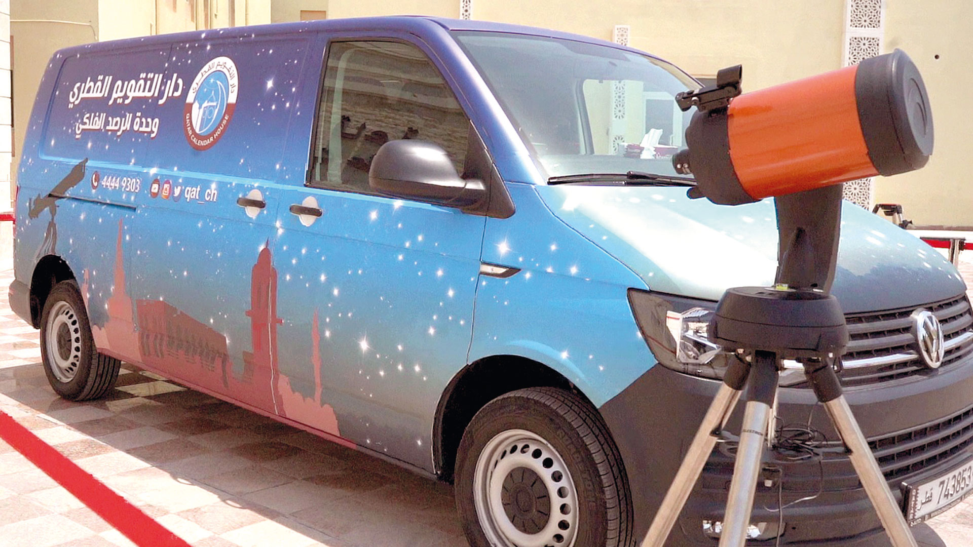 Mobile Astronomical Monitoring Unit Launched