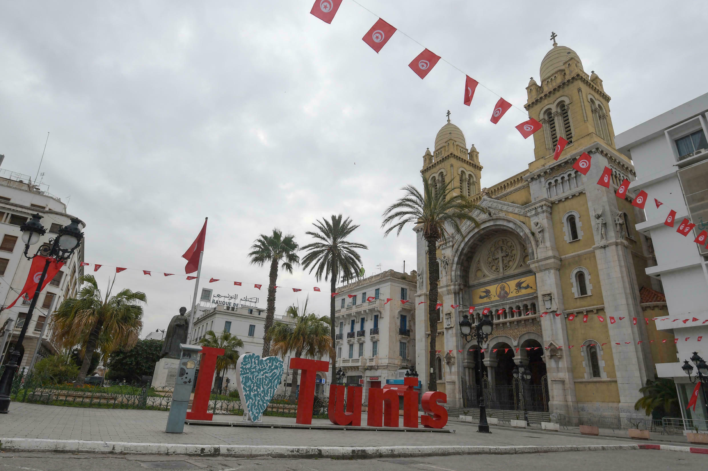 Tunisia Rejects Intervention in its Internal Affairs