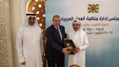 Qatari Nasser Al Meer Elected as President of Arab Labor Organization's Board of Directors