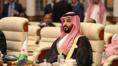 Saudi Crown Prince Launches Saudi Green Initiative Forum