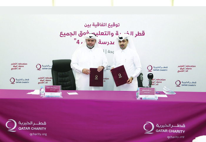 QC, EAA Foundation Sign Agreement to Run Fourth Assalam School