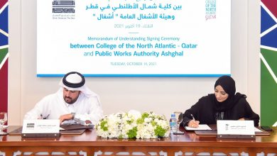 CNA-Q, Ashghal Sign MoU to Develop Education, Vocational Initiatives