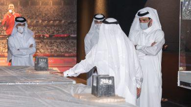 Sheikh Joaan Visits Qatar Olympic, Sports Museum