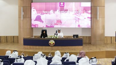 Ministry of Justice Graduates 92 Trainees