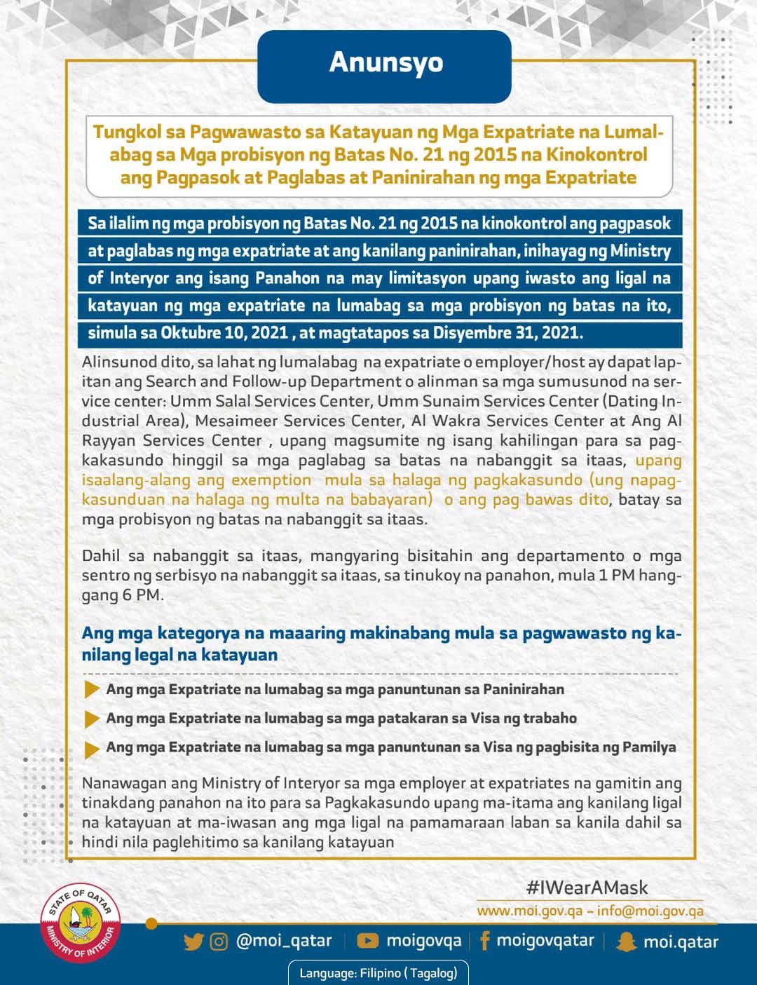 MOI Announces Period for Violating Expatriates to Correct Their Legal Status