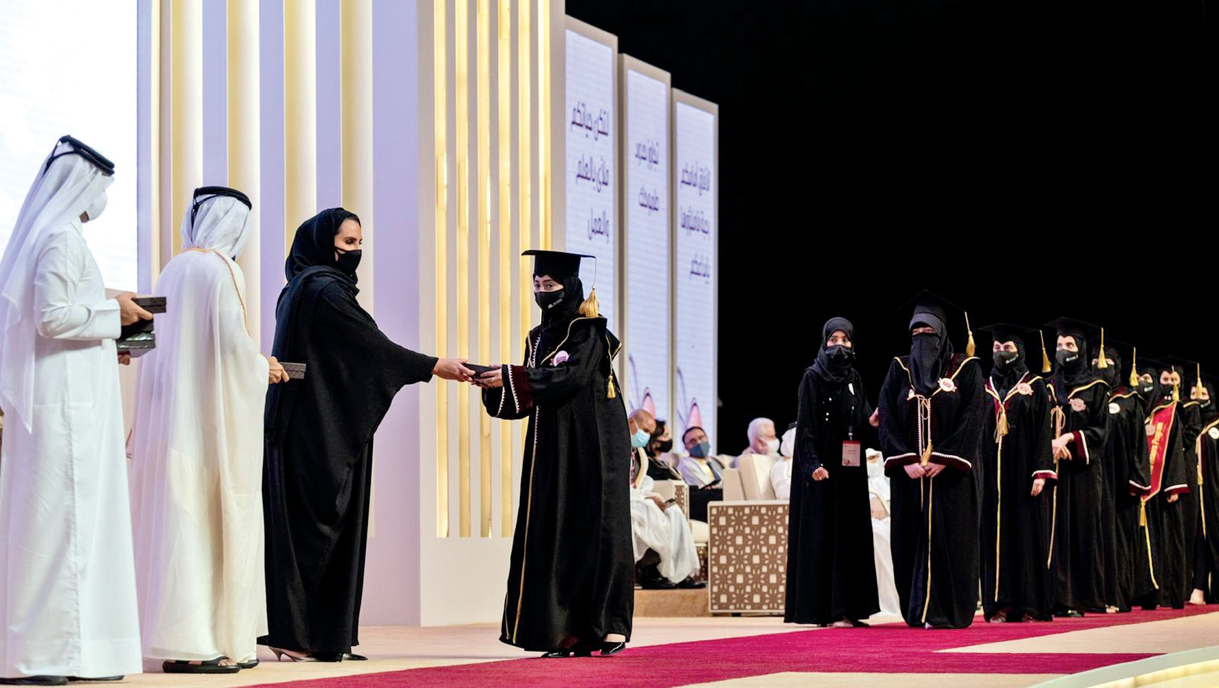 Sheikha Jawaher Honours Outstanding QU's Female Graduates