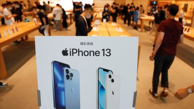Apple likely to slash iPhone 13 production due to chip crunch