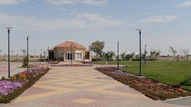 Al Ghuwairyah Park closed for 5 days