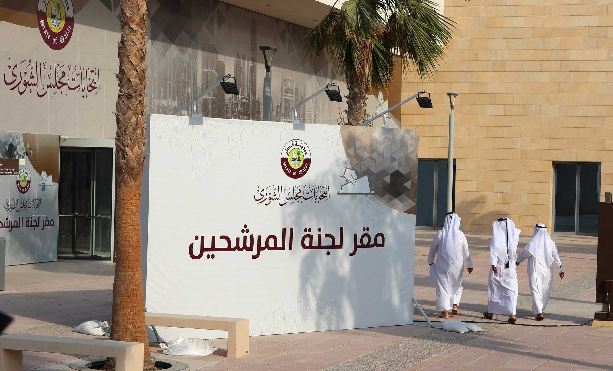 Arab, Global Recognition of Shura Council Elections in Qatar