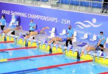Qatar Swimming Team Win 9 Medals at Arab Championship in Abu Dhabi